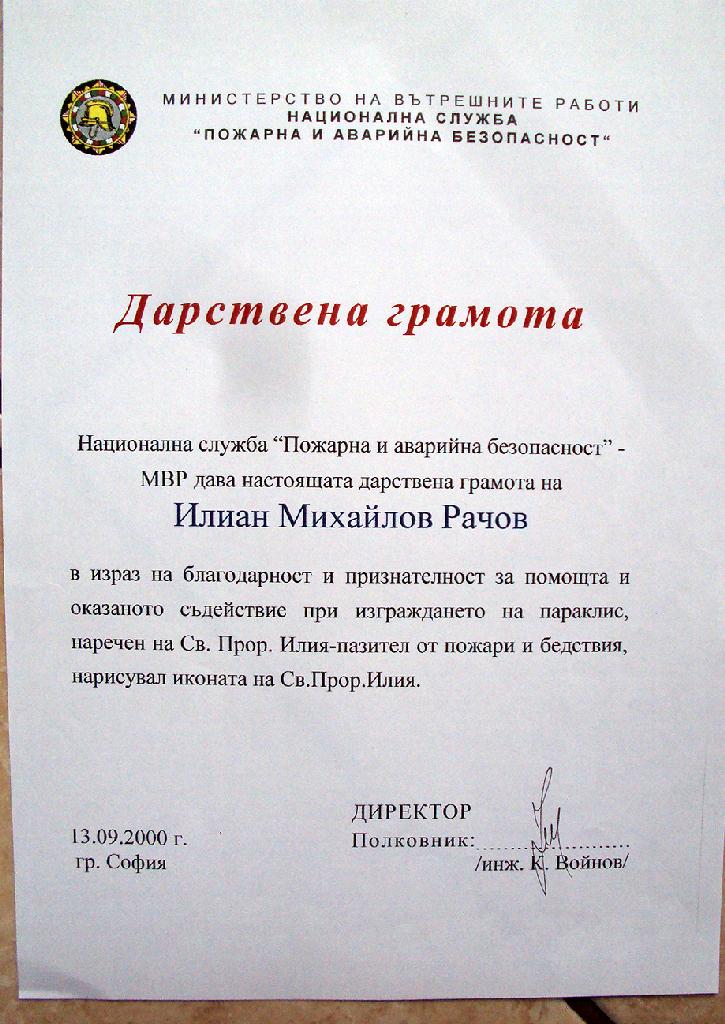 Web Press_00046