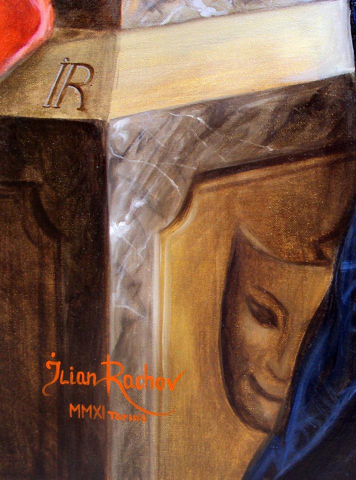 Detail of the portrait of PENELOPE CRUZ by the Bulgarian artist ILIAN RACHOV